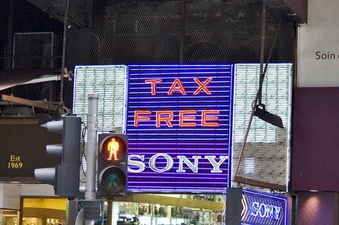 Минфин считает tax free в России бесполезным. Изображение № 1.
