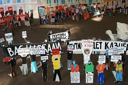 10 случаев цензуры в искусстве в России и на Украине . Изображение № 14.