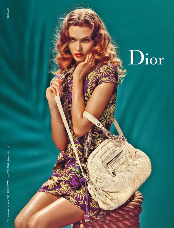 Изображение 9. Рекламные кампании: Bottega Veneta, Jaeger и Dior.. Изображение № 14.