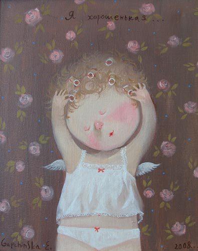 Розовое ощущение счастья. Изображение № 2.