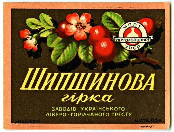 LABEL USSR. Изображение № 37.