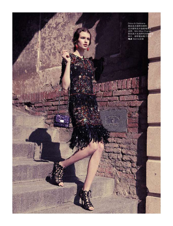 Съёмки: Playing Fashion, Schon, Vogue и другие. Изображение № 26.
