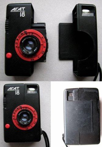 "Обзор фотоаппарата ""Агат"" от сообщества ""..ФОТОКАМЕРА.."" + фото. Изображение № 10."