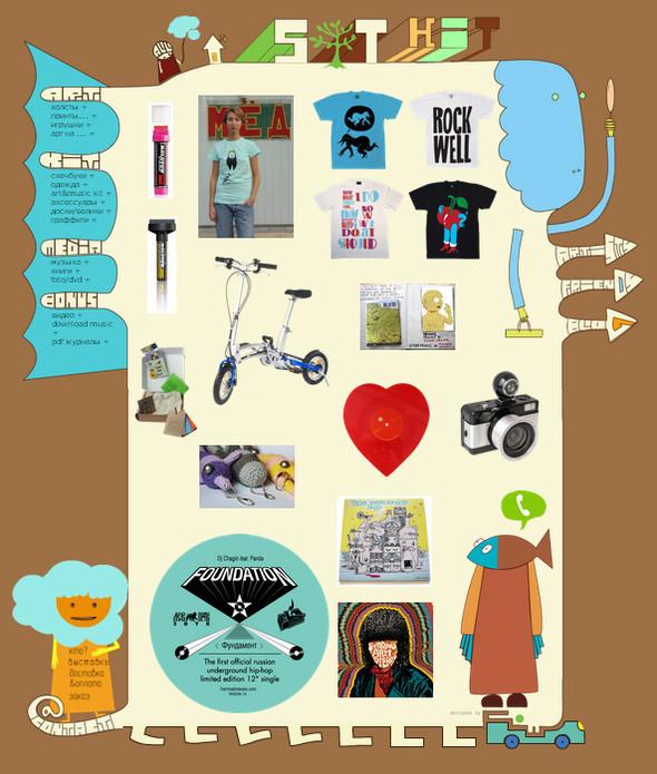 Welcome 2 Street Kit. Изображение № 2.