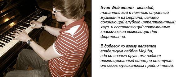 Sven Weisemann иего дебютный альбом. Изображение № 1.