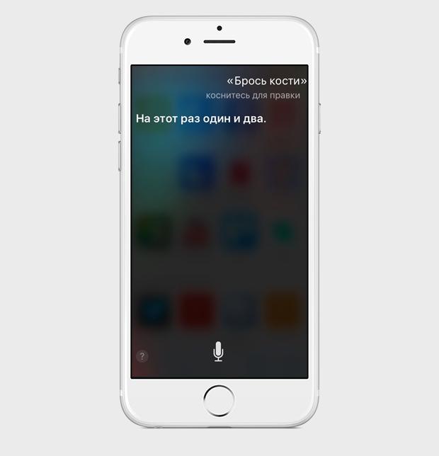 9 советов для тех,  кто пользуется Siri. Изображение № 15.