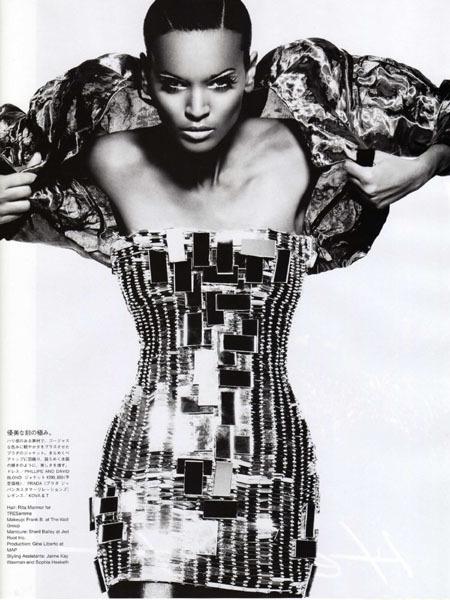Vogue Japan February 2009. Изображение № 6.