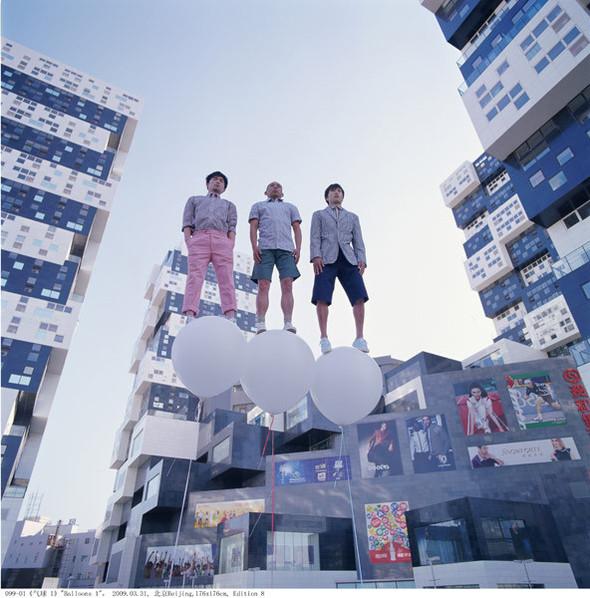 Летающие и падающие люди Ли Вея. Изображение № 14.