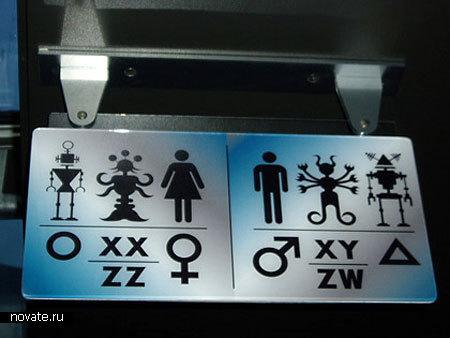 50 Необычных туалетных вывесок. Изображение № 7.