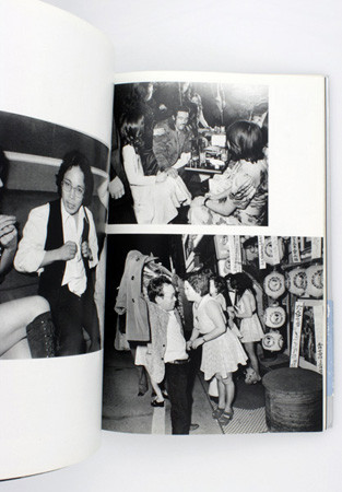 Большой город: Токио и токийцы. Изображение № 162.