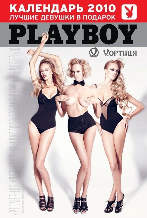 Nude Corporate Calendar 2010. Изображение № 1.