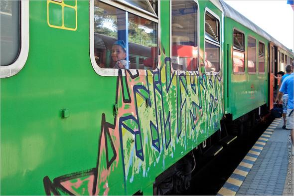 Стрит-арт и граффити Братиславы, Словакия. Изображение № 41.