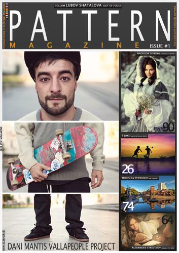 Новый журнал о фотографии Pattern Magazine. Изображение № 1.
