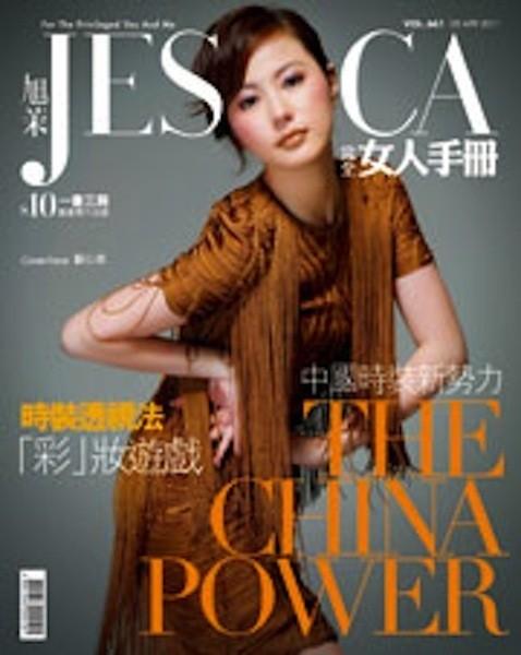 Коллекция Gucci SS 2011 появилась на 50 обложках журналов. Изображение № 31.