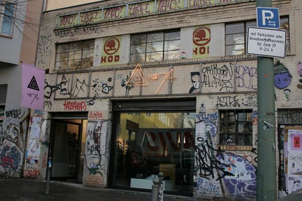 Изображение 20. Берлин: музыкальные фестивали, граффити, места.. Изображение № 23.