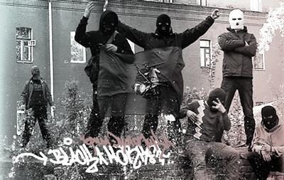 """Черная Экономика – """"Black Market"""" (2009) Sampler. Изображение № 1."""