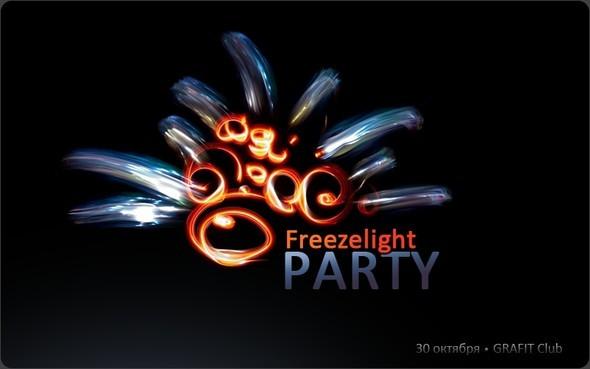 FreezeLight – впоисках света (2). Изображение № 63.