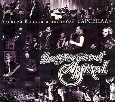Русский рок, каким хотели быего видеть там. Изображение № 4.