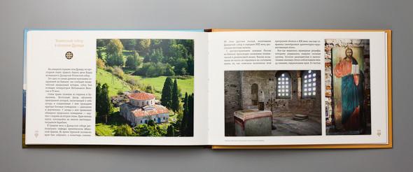 Фотоальбом «Святыни Абхазии». Изображение № 17.