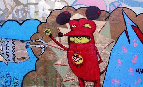 Стены Рио-де-Жанейро. Изображение № 2.