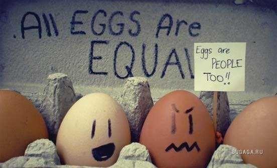 Время красить яйца!. Изображение № 33.