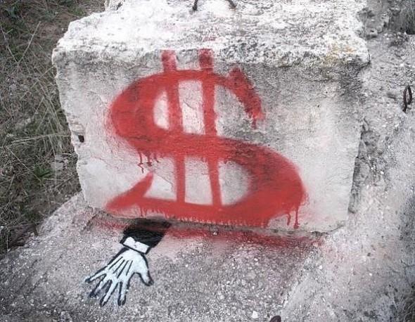 Искусство на улицах. Изображение № 3.