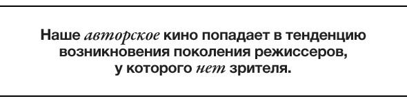 Прямая речь: Антон Мазуров. Изображение № 6.