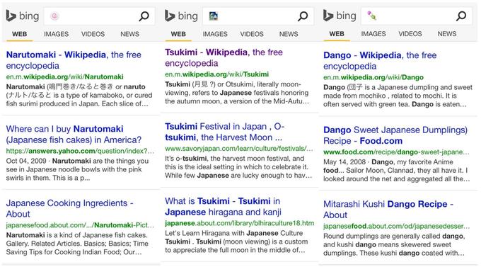 Bing начал искать c помощью эмодзи. Изображение № 2.