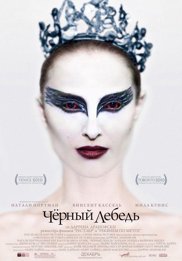 Дизайнер советует лучшие постеры фильмов . Изображение № 8.