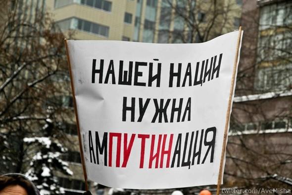 Креативные плакаты на проспекте Сахарова. Изображение № 36.