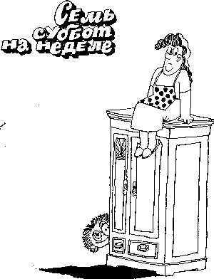 КНИЖКИ ПРОСУБАСТИКА. Изображение № 3.