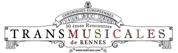 Transmusicales 2008, часть 1. Изображение № 2.