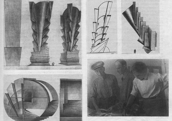 Арт-альбомы недели: 10 книг об утопической архитектуре. Изображение № 143.