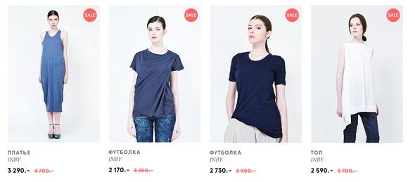 Новый интернет-магазин itemsarea.com. Изображение № 2.