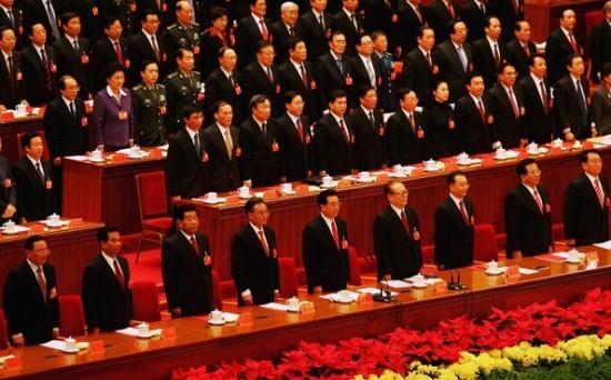 11 фактов, которые вы (вероятно) не знали о Китае. Изображение № 1.
