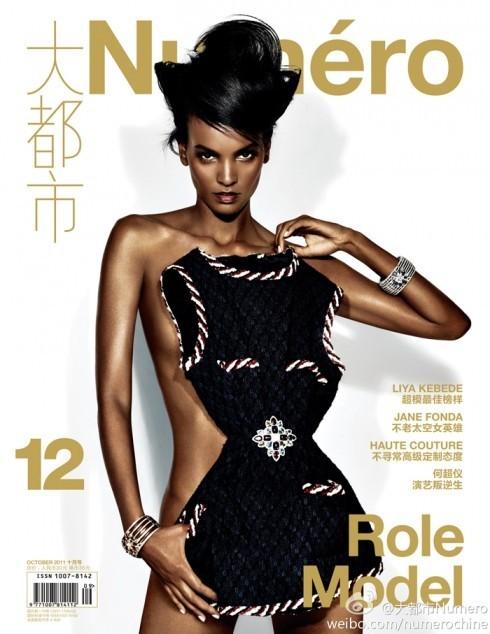 Обложки октября: Elle, Marie Claire, Interview и другие. Изображение № 18.