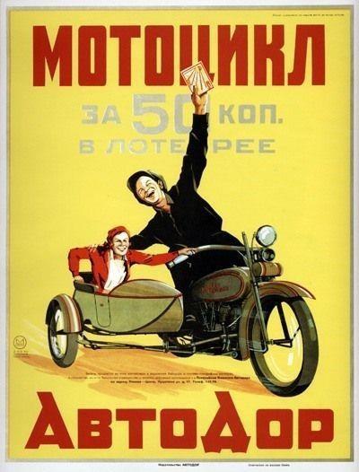 Фестиваль советской рекламы. Изображение № 36.