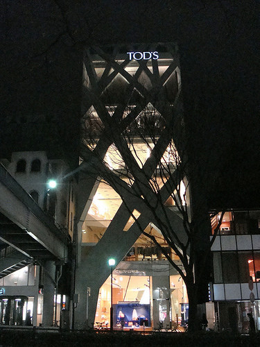 Ямамото – банкрот. Иеще кое-что. Изображение № 17.