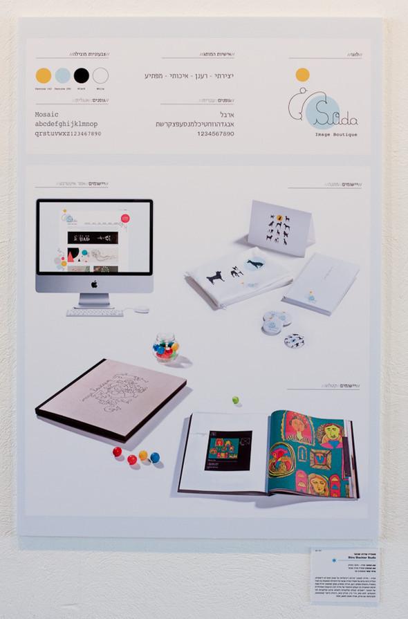 """Выставка израильского дизайна: """"Cделано в Израиле"""". Изображение № 63."""