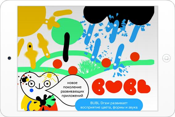 Как создать игрушку для детей, родившихся в цифровую эпоху. Изображение № 12.