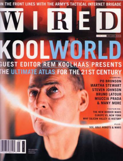 Билл Гейтс станет приглашенным редактором Wired. Изображение № 2.