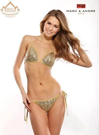 """50 финалисток """"Мисс Россия-2012"""" в купальниках Marc&Andre. Изображение № 7."""