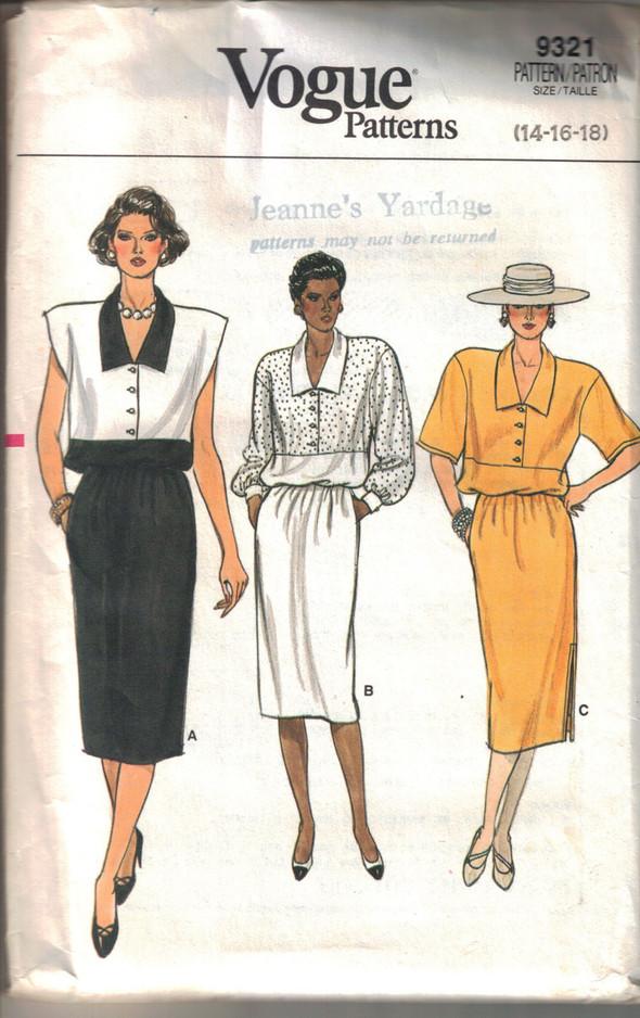 Советская мода: комбинаторность, футуризм и фирма. Изображение № 4.