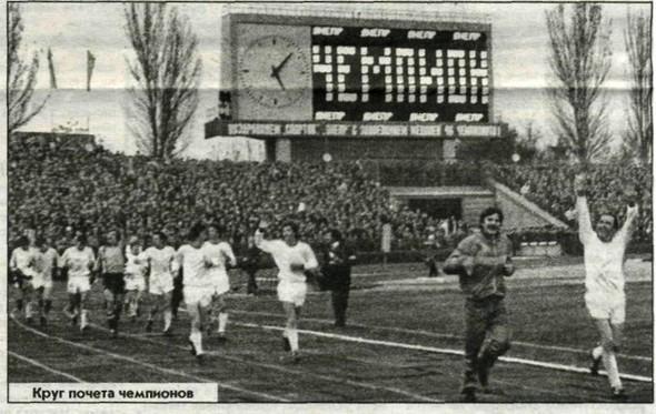Футбольно-фотографический парадокс. Изображение № 4.