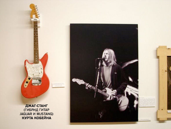 Фетиш: Гитара Fender Jaguar. Изображение № 5.