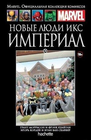 26 главных комиксов весны на русском языке. Изображение № 34.