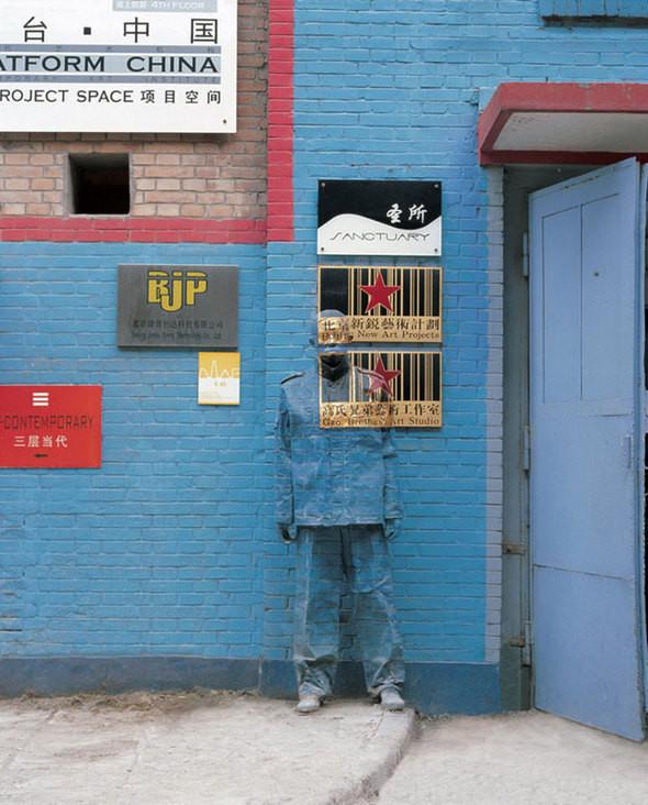 Изображение 17. Invisible man.. Изображение № 19.
