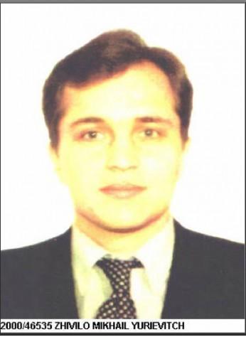 15 российских бизнесменов в бегах от Интерпола. Изображение № 7.