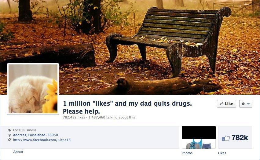 10 попыток получить миллион лайков. Изображение № 4.
