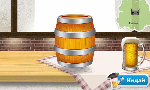 Drink Adventure – вечеринка в твоем Android.. Изображение № 3.